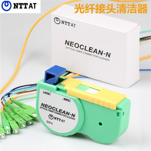 Fiber Optic Connector Cleaner NTTAT NEOCLEAN-N Replacement Tape